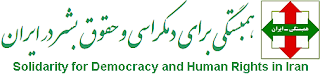 http://www.hambastegi-iran.org/