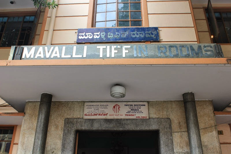 MTR aka Mavalli Tiffin Rooms