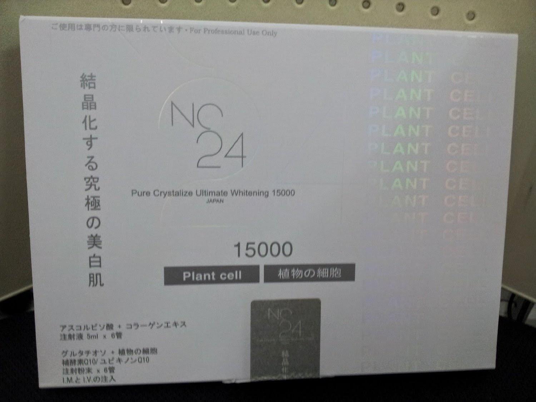 NC 24 Premium