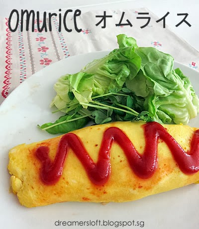 how to cook omurice japaese