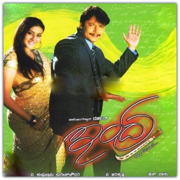 Indra movie download