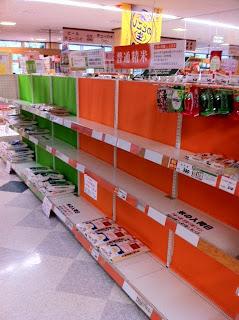 震災でスーパーにものが無いけど買い物