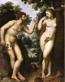 5 buah yang Dicurigai Buah yang Dimakan oleh Adam & Hawa