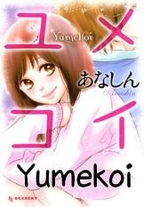 http://luniversdesmangashojos.blogspot.fr/p/yumekoi.html