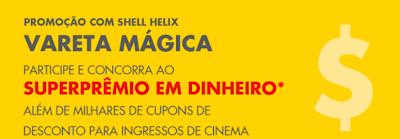 PROMOÇÃO VARETA MÁGICA POSTO SHELL 2012