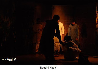 Mumbai Theatre Performances Of Premchand