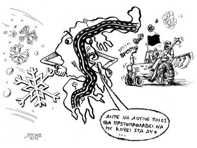 Γελοιογραφία : Χιονιάς Vs Αγρότες IaTriDis