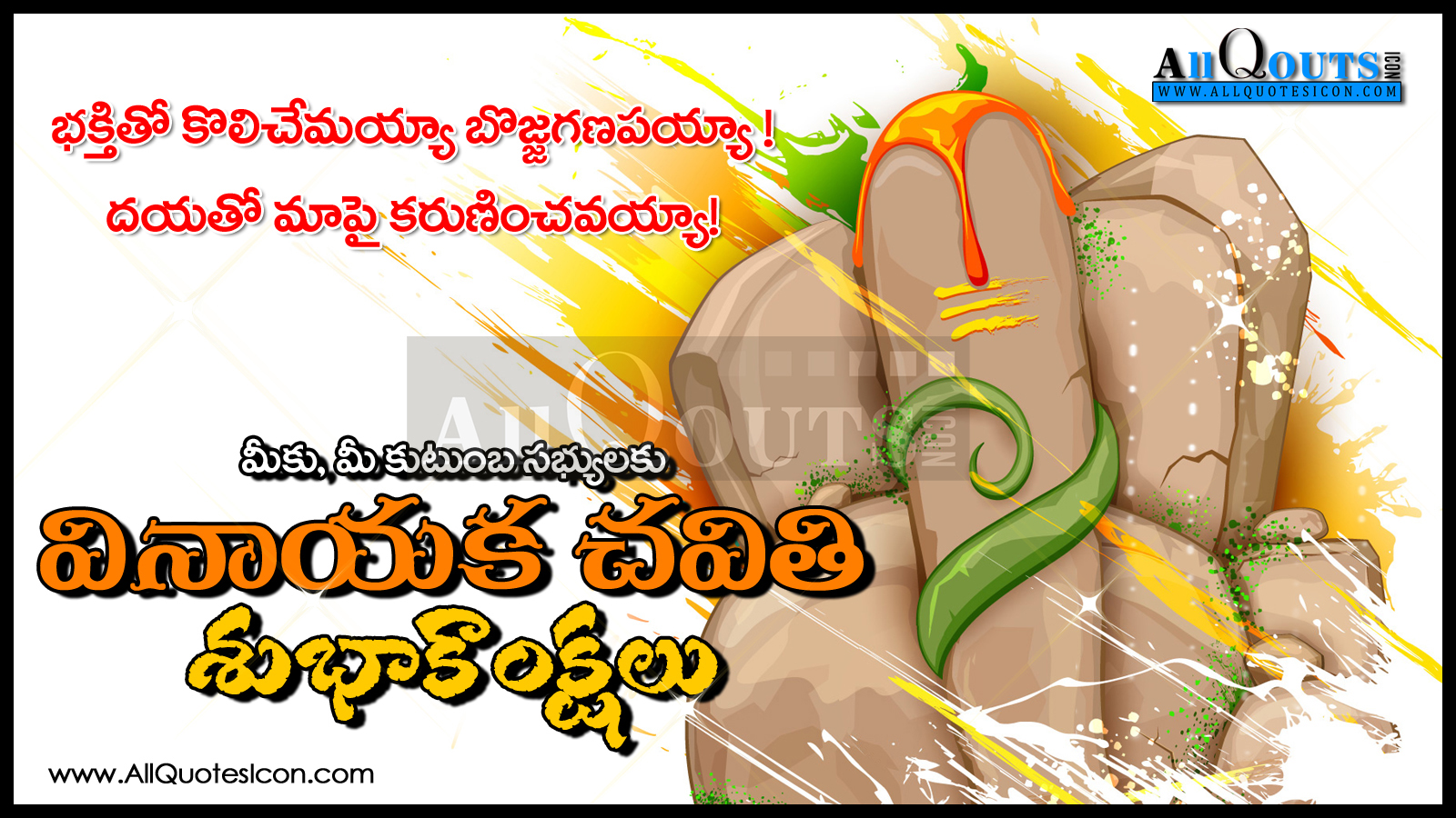 all vinayaka slogams in tamil pdf