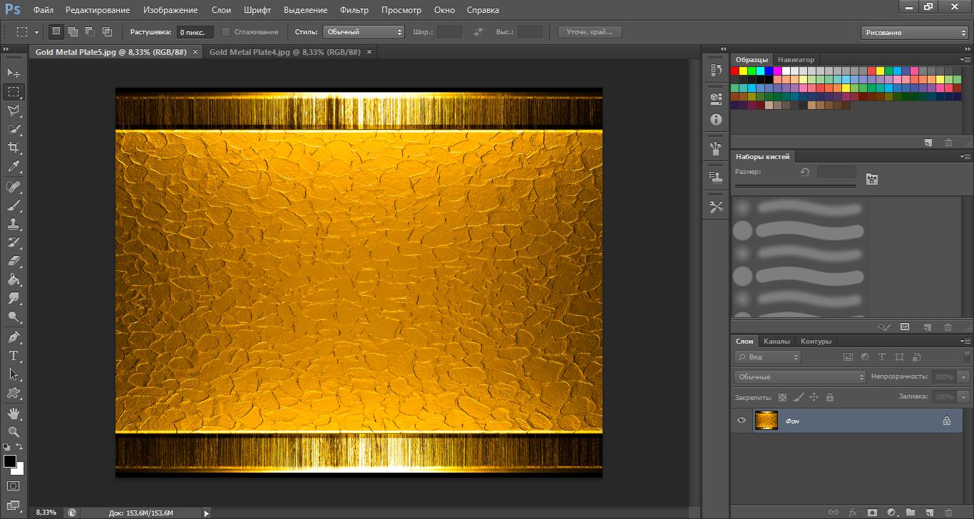 Золотой узор для фотошоп