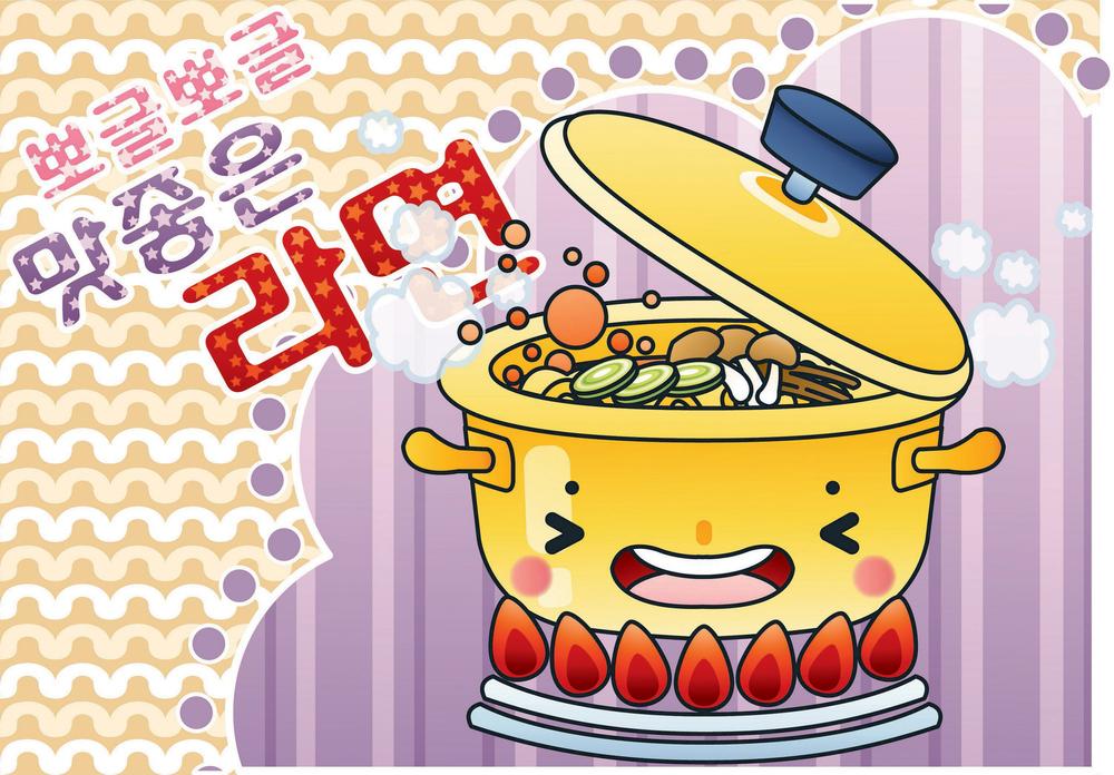 Korean Onomatopoeia The Fun Korean Words Seoul Searching