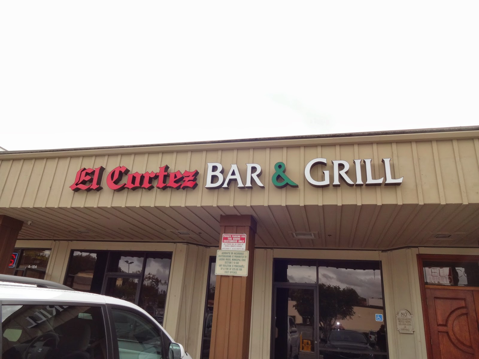 ... El Patio Night Club Anaheim By Eating My Way Through Oc El Cortez Where  Everyone Knows ...