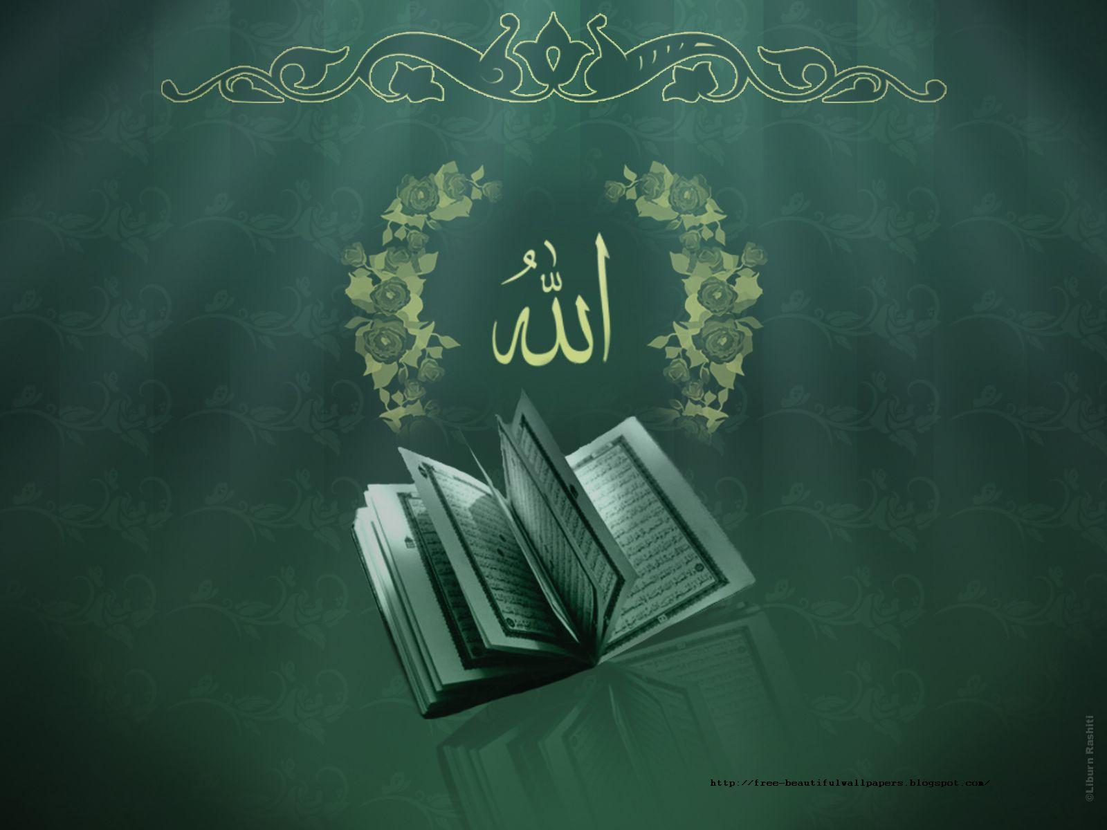 Islamic%2BWallpapers%2B%2525281%252529 Beautiful Islamic Wallpapers Download