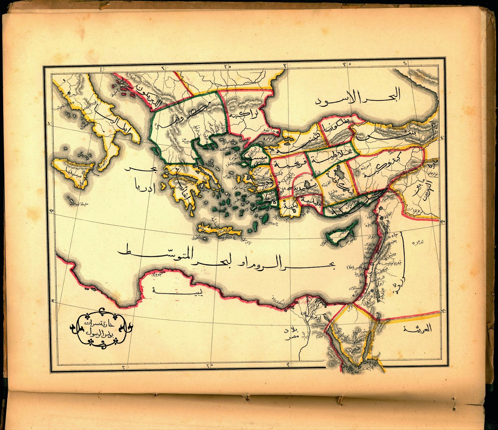 the most beautiful 19th century arabic maps of syria and palestine