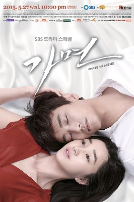 Mask (Korean Drama) | Completed Indonesia