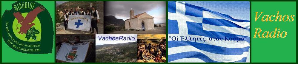 Vachos Radio