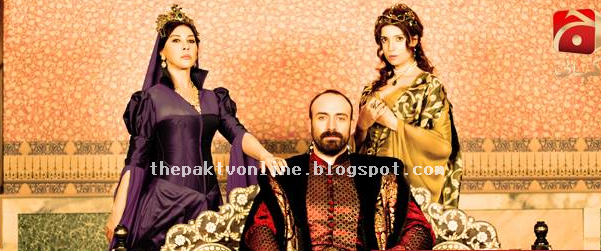 Mera Sultan Episode 234 By Geo Kahani - 5th January 2014