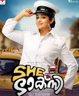 She Taxi 2015 Malayalam Movie Watch Online