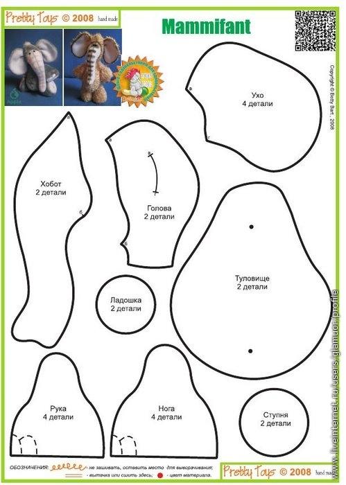 Как шить слона мастер класс