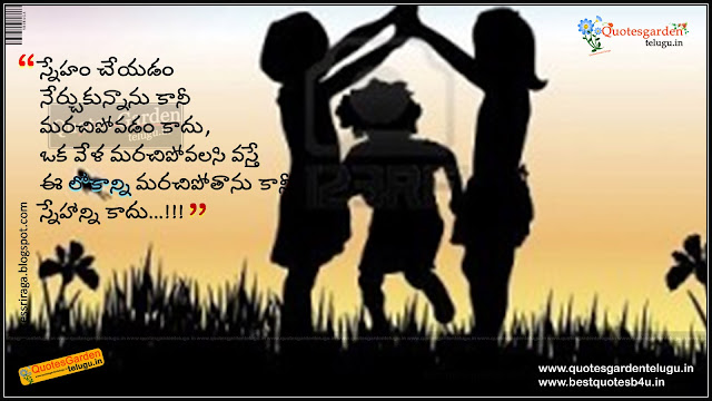 telugu friendship quotes with images