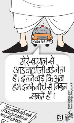 modi for pm cartoon, narendra modi cartoon, bjp cartoon, election 2014 cartoons, indian political cartoon, lal krishna advani cartoon