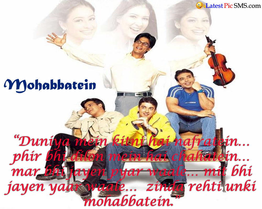 mohabbatein shahrukh famous love dialogues quotes