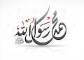 Lirik Shalawat Badar [Arab, Latin, Arti dan Terjemah]
