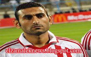أحمد سمير ظهير أيمن الزمالك