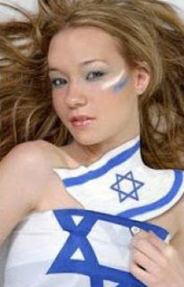 فتاة اسرائيلية تصف العرب بالشعب الغبي وحبه للجنس