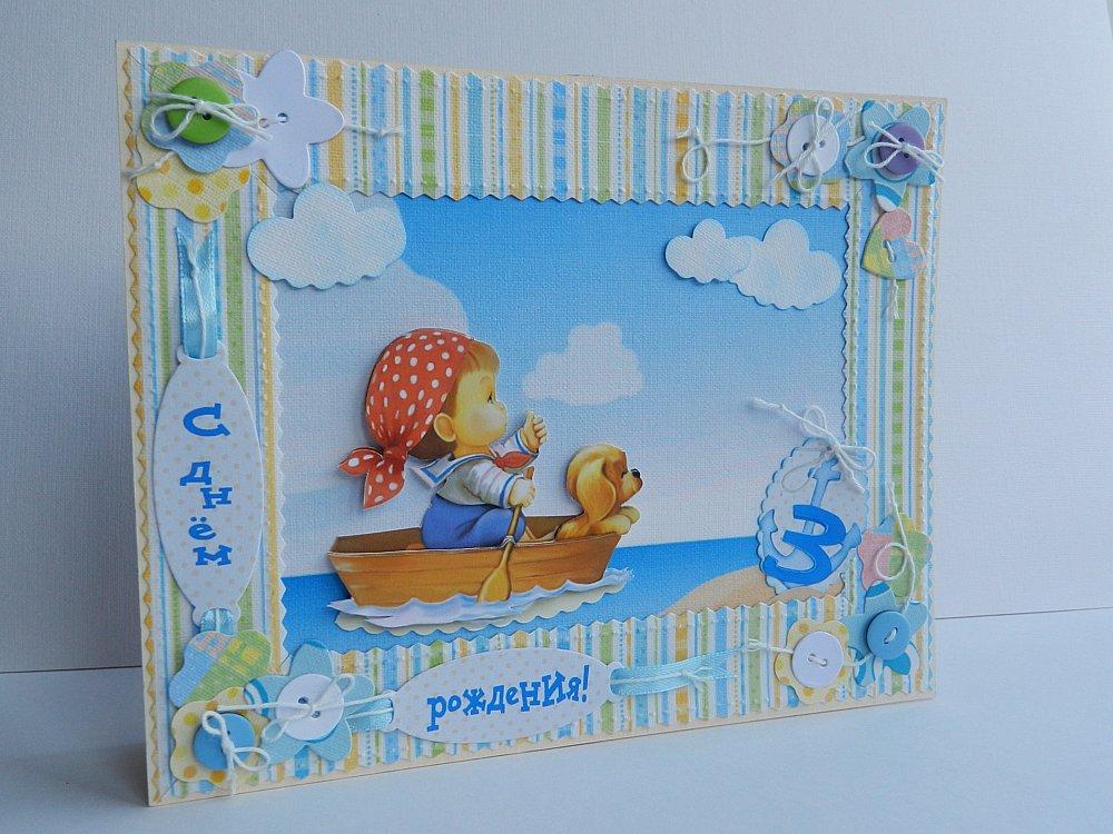 Фото детской открытки