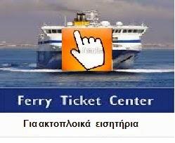 http://paleologos.forth-crs.gr/greek/npgres.exe?PM=BB