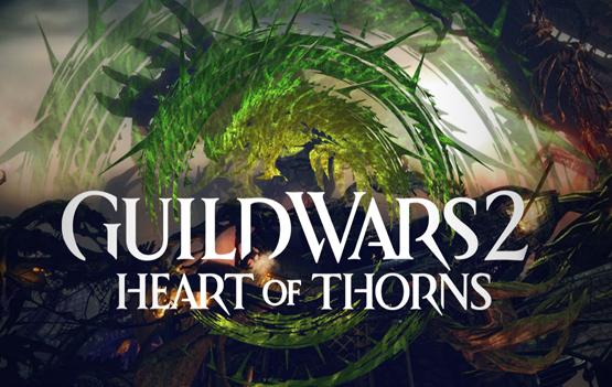 Guild wars how come minions suck