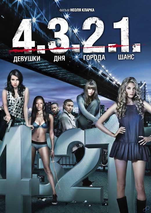 4.3.2.1 – Dublado (2010)
