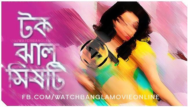 http://http://watchbengalimovieonlie.blogspot.com