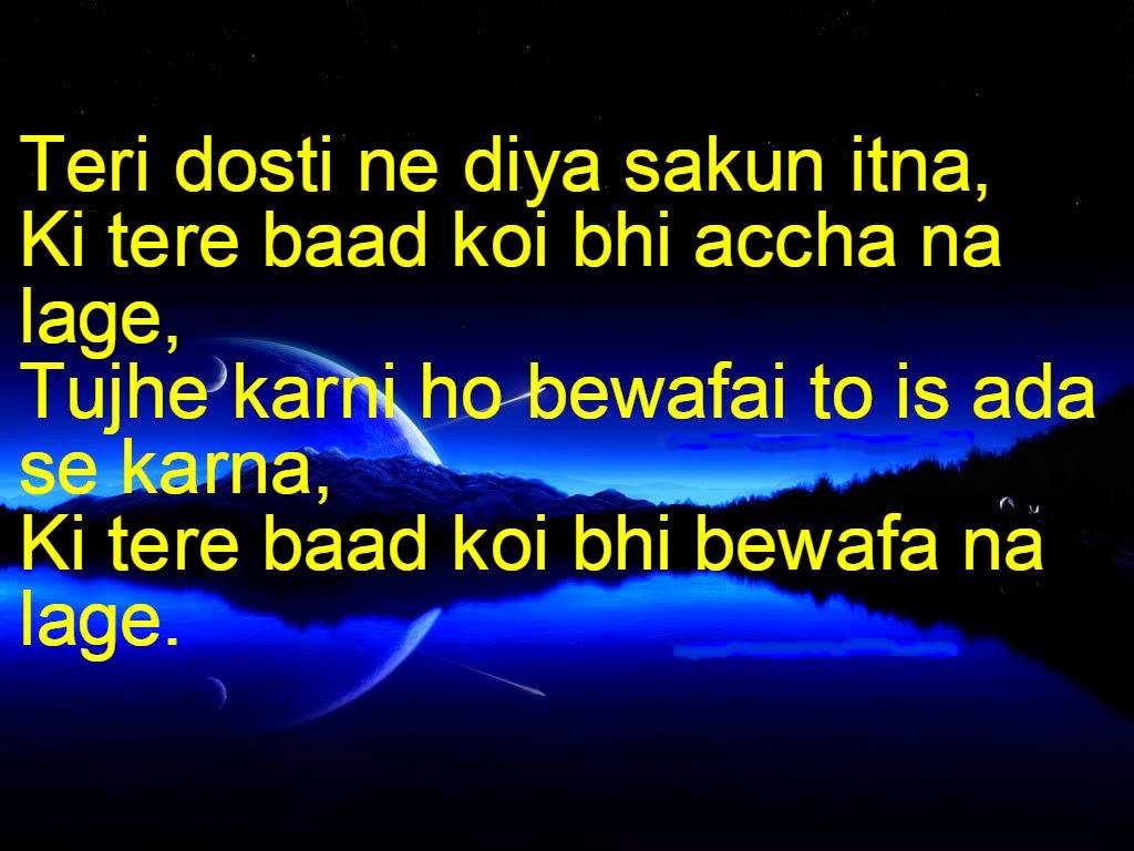 Shayari Hi Shayari: pyar bhari shayari images download ,Hindi Shayari ...