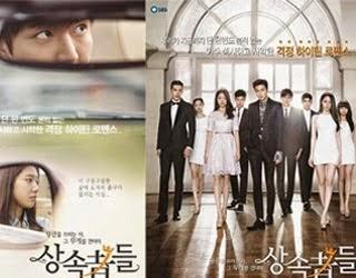 Sinopsis Drama Korea RCTI 'Naughty Kiss'
