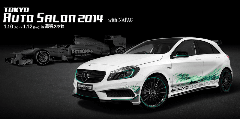 「A45 AMG PETRONAS Green Edition」(ペトロナスグリーンエディション)