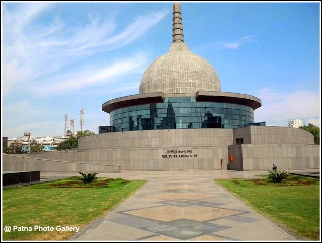 Patliputra Karuna Stupa Patna