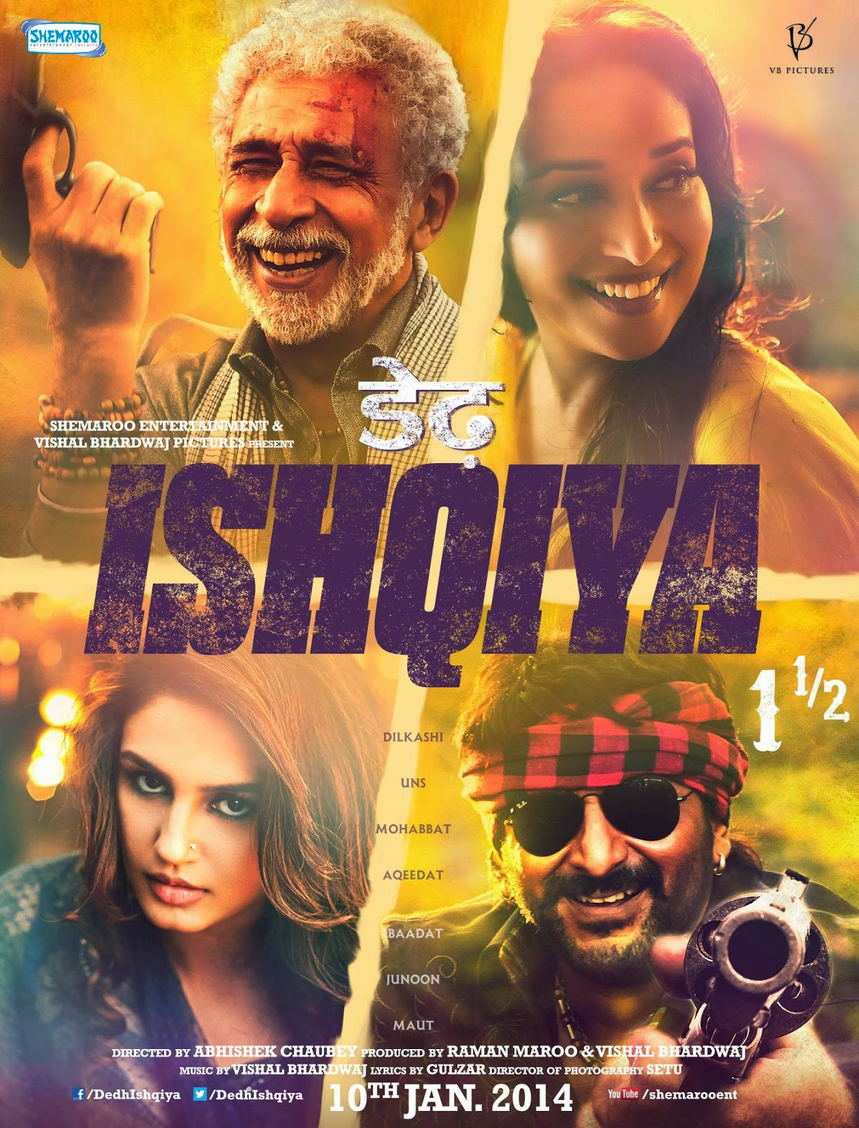 Dedh Ishqiya 2014 film wiki poster, Dedh Ishqiya bollywood film First Look Poster, wallpapers, pics Huma Qureshi, Madhuri Dixit,Arshad Warsi