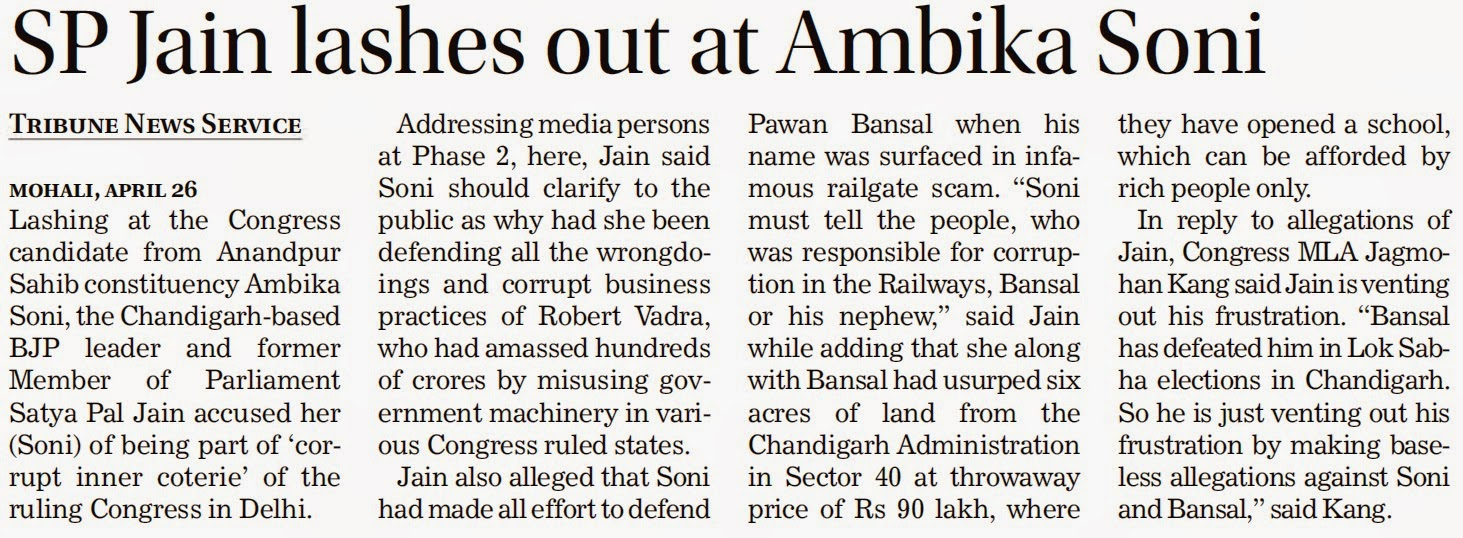 Ex-MP Satya Pal Jain lashes out at Ambika Soni