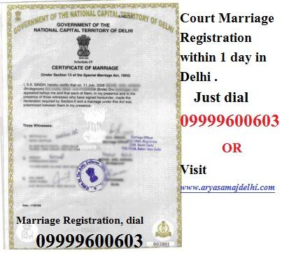 certificate watermark paper