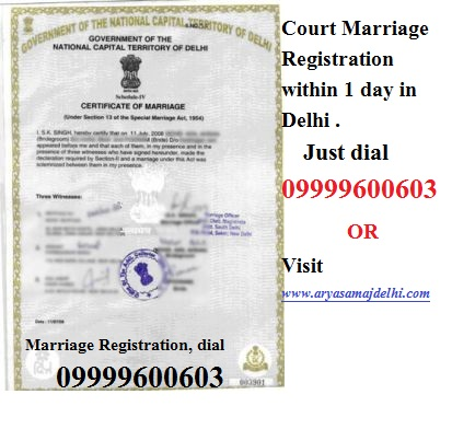 Arya Samaj Mandir Kanpur: Marriage Certificate