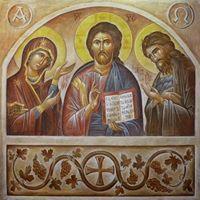 Ψαλμοί Προφήτου και Βασιλέως Δαυίδ