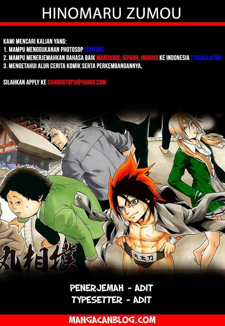 Dilarang COPAS - situs resmi www.mangacanblog.com - Komik hinomaru zumou 005 - chapter 5 6 Indonesia hinomaru zumou 005 - chapter 5 Terbaru 21|Baca Manga Komik Indonesia|Mangacan