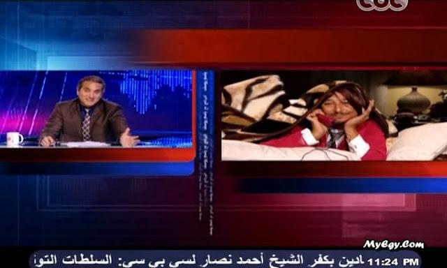 البرنامج - باسم يوسف - الموسم الثالث - حلقه الاولي