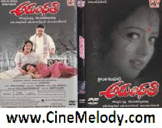 Arundhati Telugu Mp3 Songs Free  Download 1997