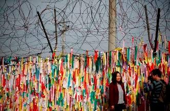 Φράχτης Βόρειας – Νότιας Κορέας