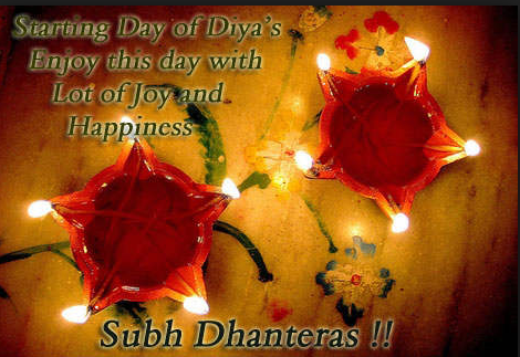 Shubh Dhanteras Wallpapers Images Photos