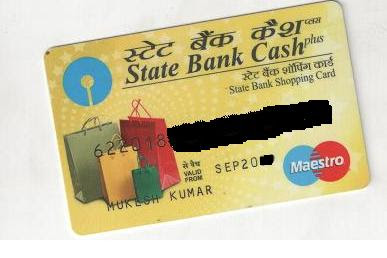  SBI Card Registration For ATM Debit Card 3D Secure Code