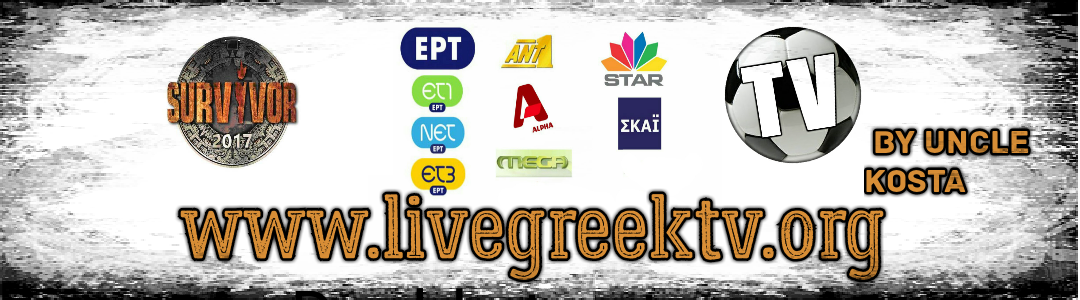 SurvivorGRLive Nomads Ant1 Skai Live Streaming Ζωντανα σε ολο τον κοσμο Greek Tv Live