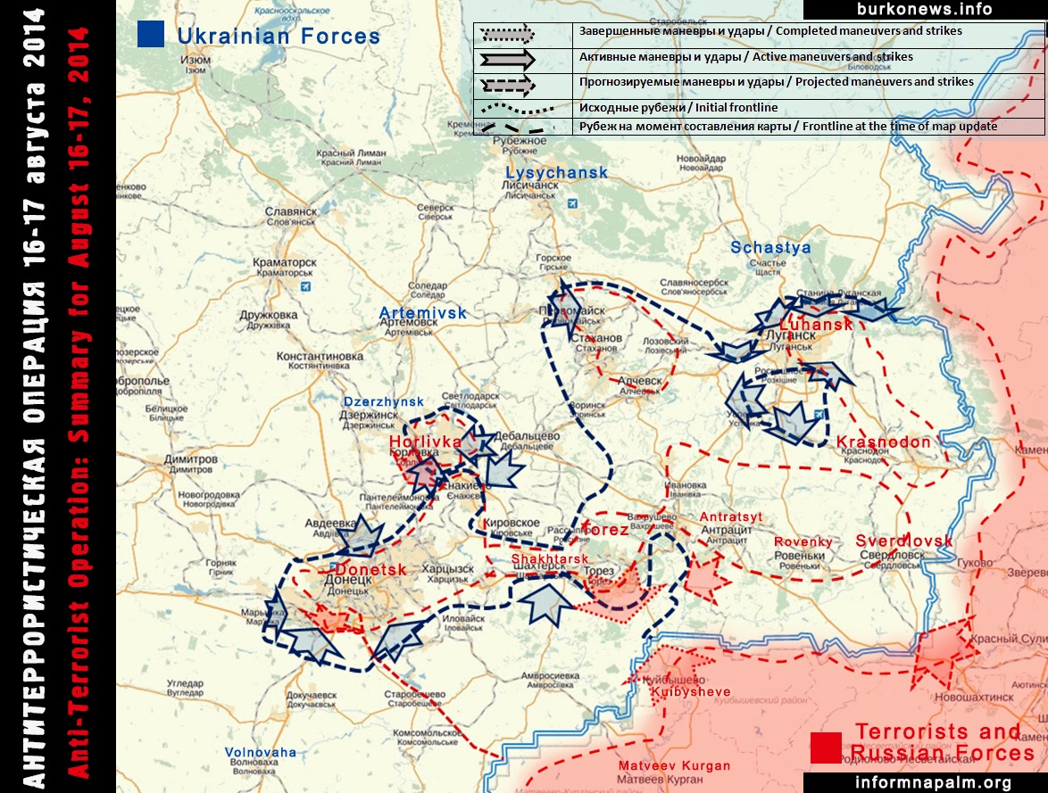 maps of hostilities in the donbass police of ukraine and russian separatists on 28 august 2014